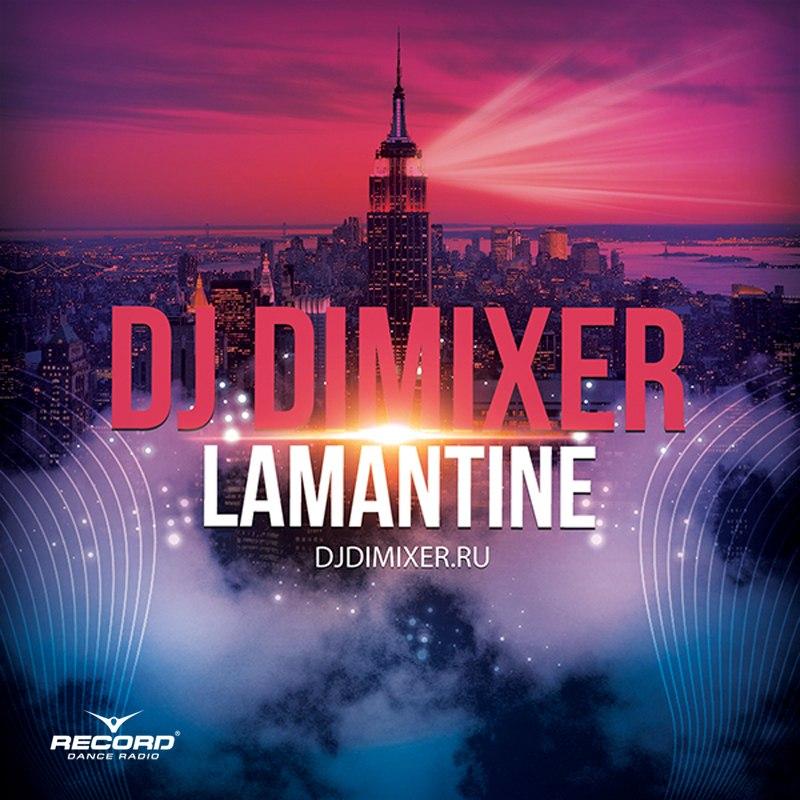 LAMANTINE